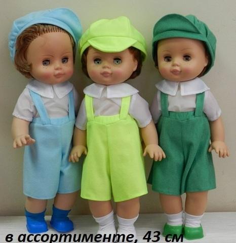 Кукла Саша №1 (Пенза)