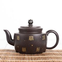Исинский чайник Фу Инь 310 мл #H 84