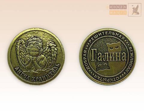 именная монета Галина