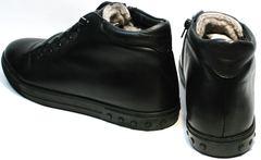 Кеды ботинки натуральная кожа мужские зимние Ridge 6051 X-16Black