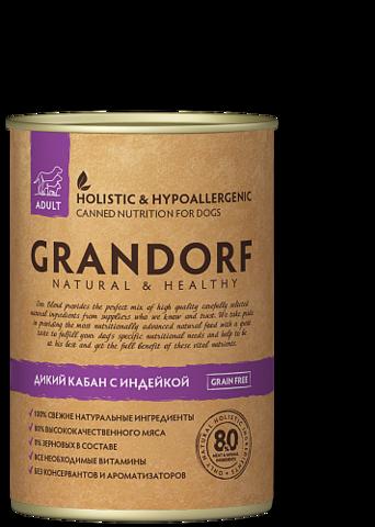 Grandorf консервы для взрослых собак, Дикий Кабан c Индейкой.