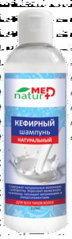 Шампунь натуральный Кефирный 250 мл Институт натуротерапии ТМ Натурмед