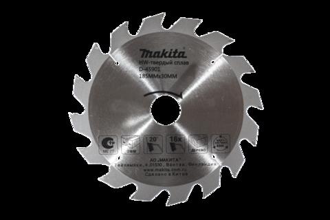 Пильный диск Makita  235*30/25*2,4 мм/48 (стандарт)