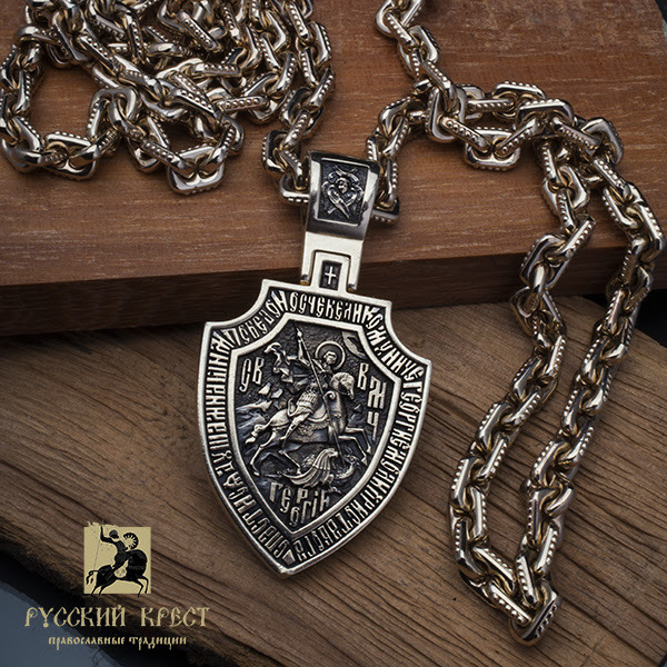 Образок серебряный с цепочкой на заказ