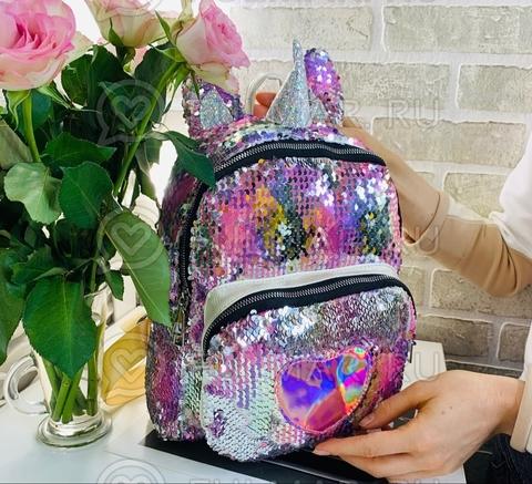 Рюкзак-единорог в двусторонних пайетках «Сердце» (цвет: Перламутровый голубой Розовая радуга-Зеркальный)