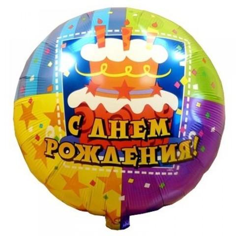 Фольгированный круг День рождения Торт