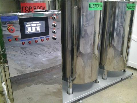 сип мойка 3 по 500 литров для пивоварни автоматическая
