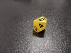 Куб D10 мраморный: Желтый