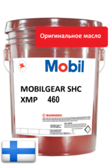 MOBILGEAR SHC XMP 460