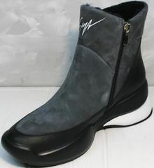 Молодежные женские ботинки сникерсы зимние Jina 7195 Leather Black-Gray