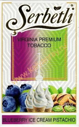 Serbetli Blueberry-Ice-Cream Pistachio