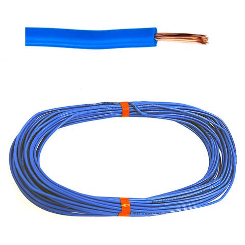 Провод 1.5 мм, синий
