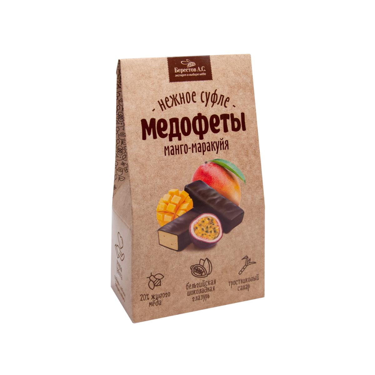 Медофеты Суфле манго-маракуйя в шоколадной глазури