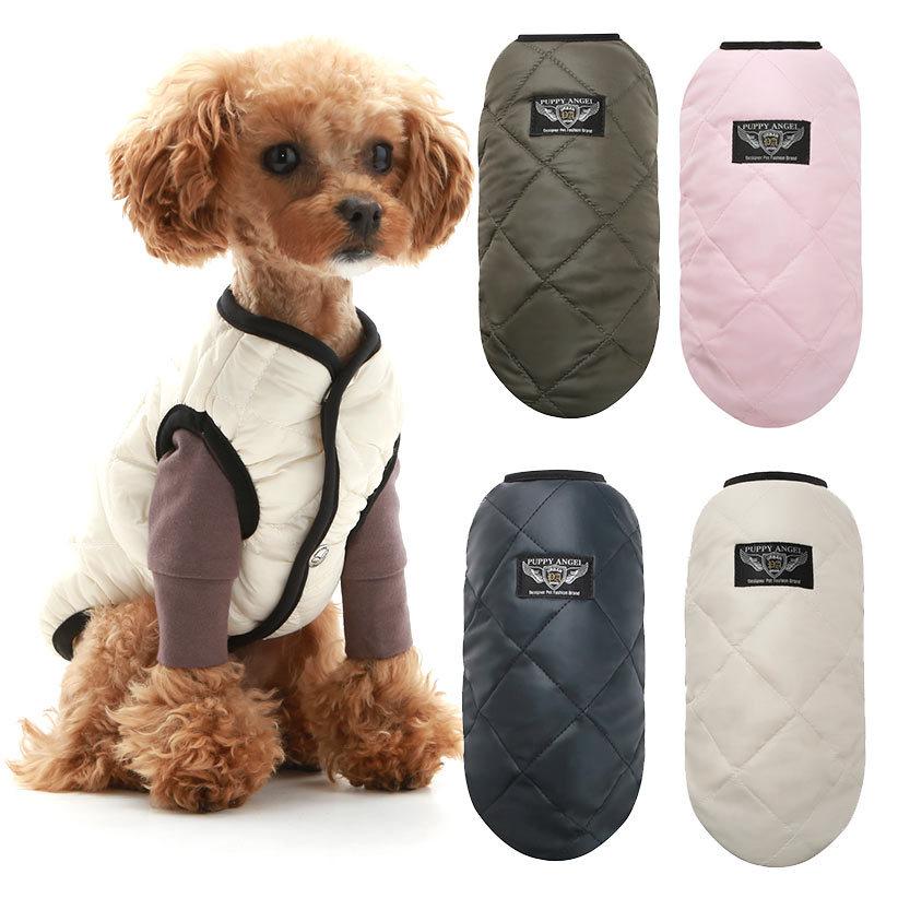 стеганные куртки для собак