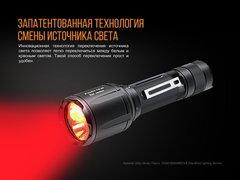 Фонарь светодиодный Fenix TK25R, , 1000 лм, 18650 или CR123A