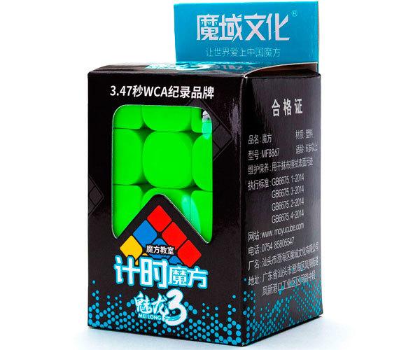 Кубик Рубика Meilong 3x3x3 Timer Cube