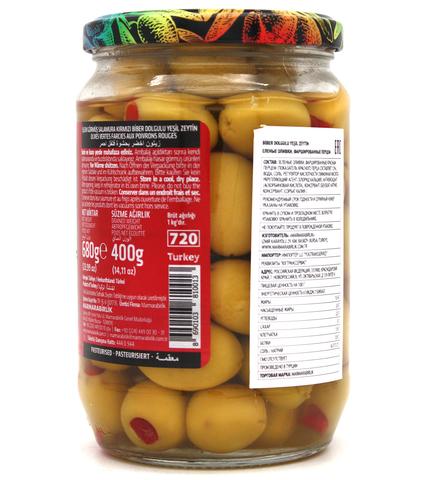 Оливки зеленые с перцем 4XL, Marmarabirlik, 400 г