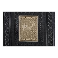 Ежедневник А5 «Время-деньги-3» с накладкой покрытой никелем