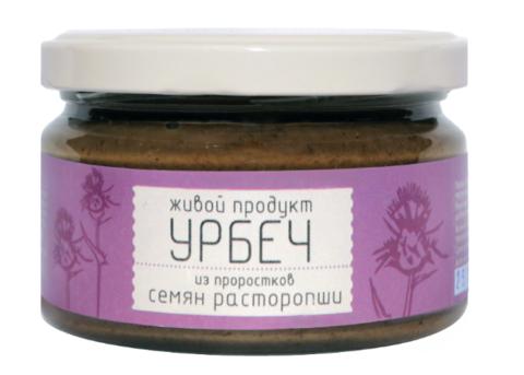 Урбеч из проростков семян расторопши 225 гр.