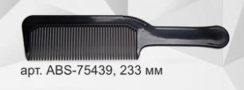 Гребень Ставвер для расчесывания волос и для работы с машинкой для стрижки 233мм
