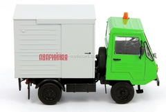 Multicar-25 Technical Service USSR 1:43 DeAgostini Service Vehicle #63