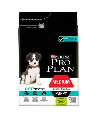 Pro Plan сухой корм для щенков средних пород с чувствительным пищеварением (ягненок) 1,5 кг
