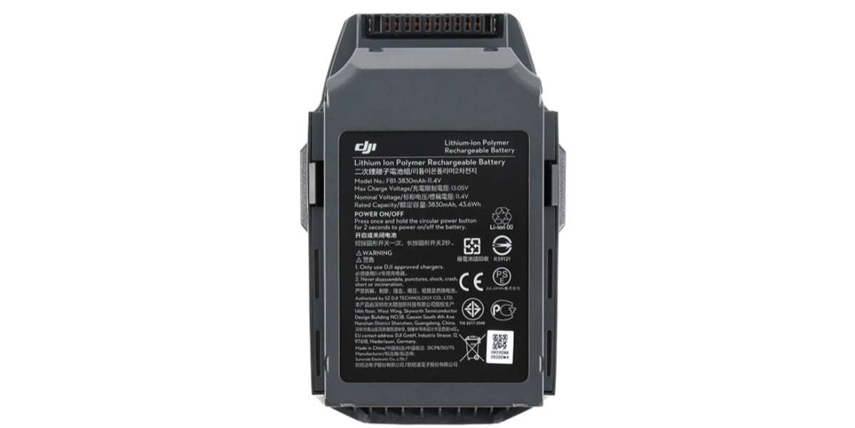 Аккумулятор DJI Li-pol 3S 3830mAh 11.4V для Mavic (Part25, Part26) обратная сторона
