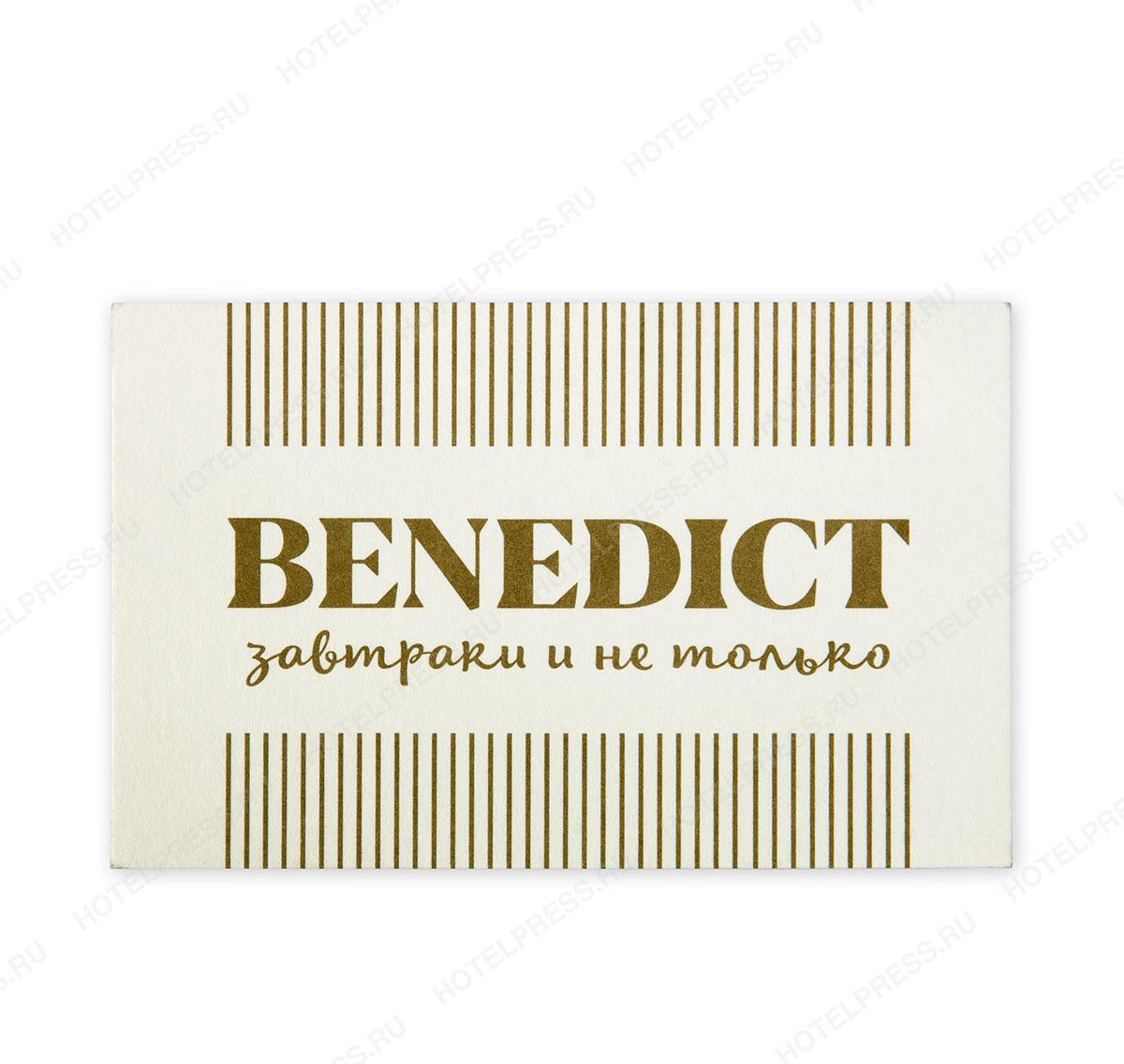 Визитная карточка корпоративная
