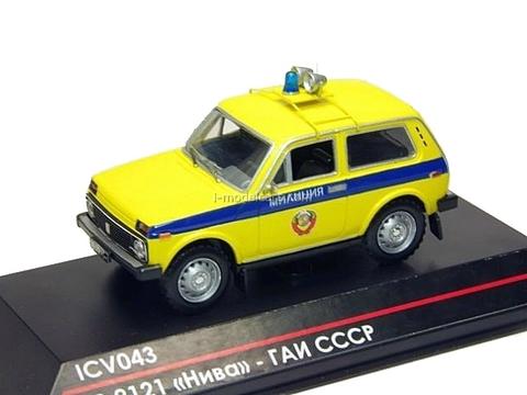 VAZ-2121 Lada Niva GAI USSR Police 1:43 ICV043