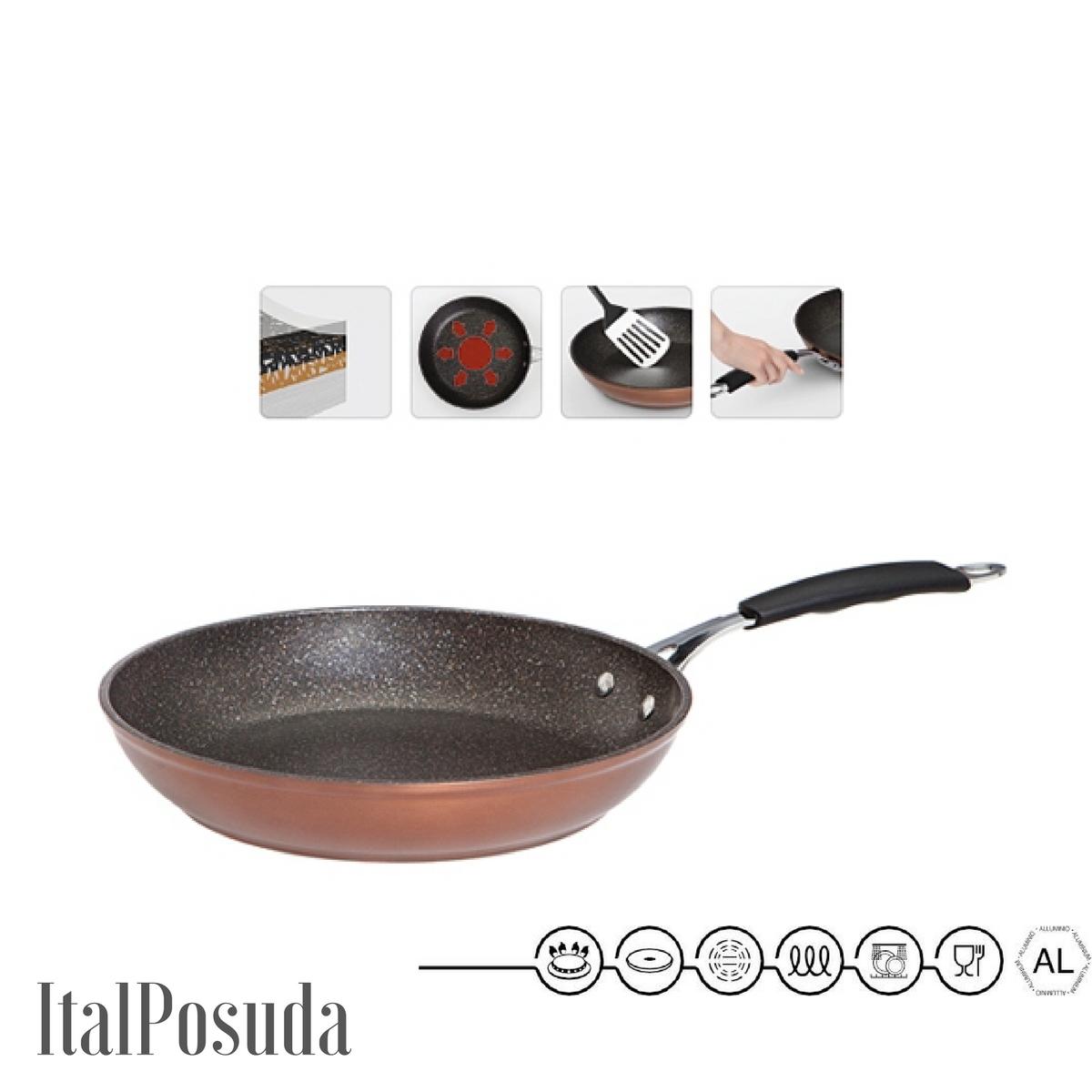 Сковорода NADOBA MEDENA, 20 см