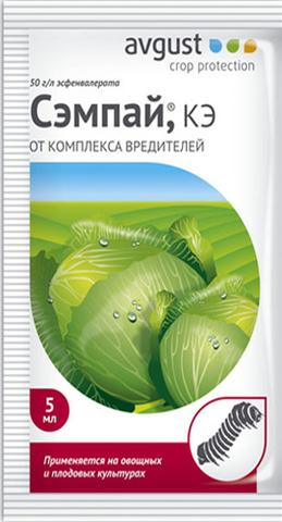 Инсектицид Сэмпай (от листогрызущих)