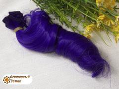 Пряди для бантиков крупный локон фиолетовый (пучок опт)