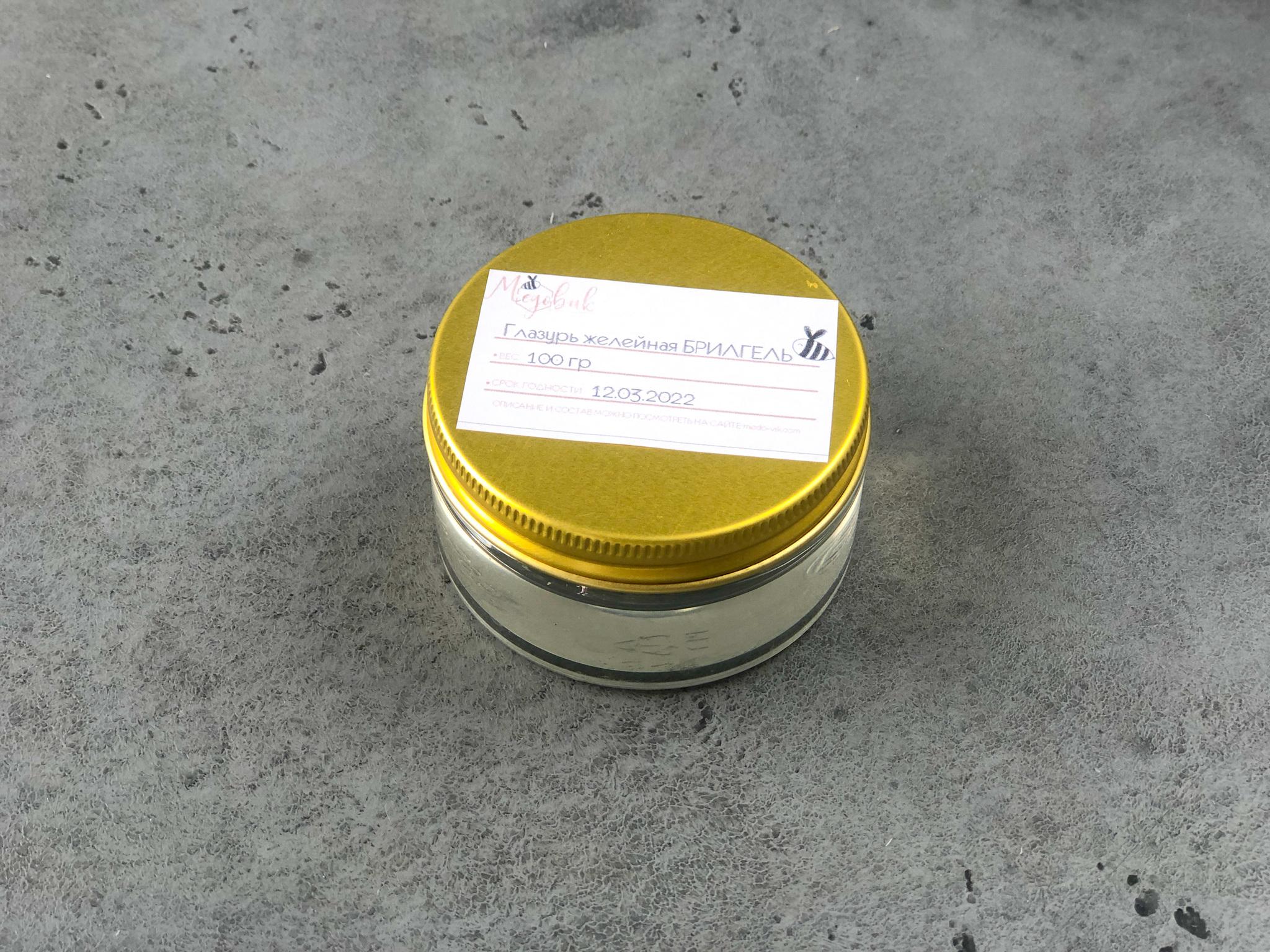 Глазурь желейная БРИЛГЕЛЬ, 100 гр