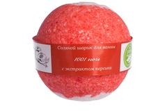 (Срок годности до 18.12.2020) Шарик для ванн соляной 1001 ночь (персик), 160g ТМ Savonry