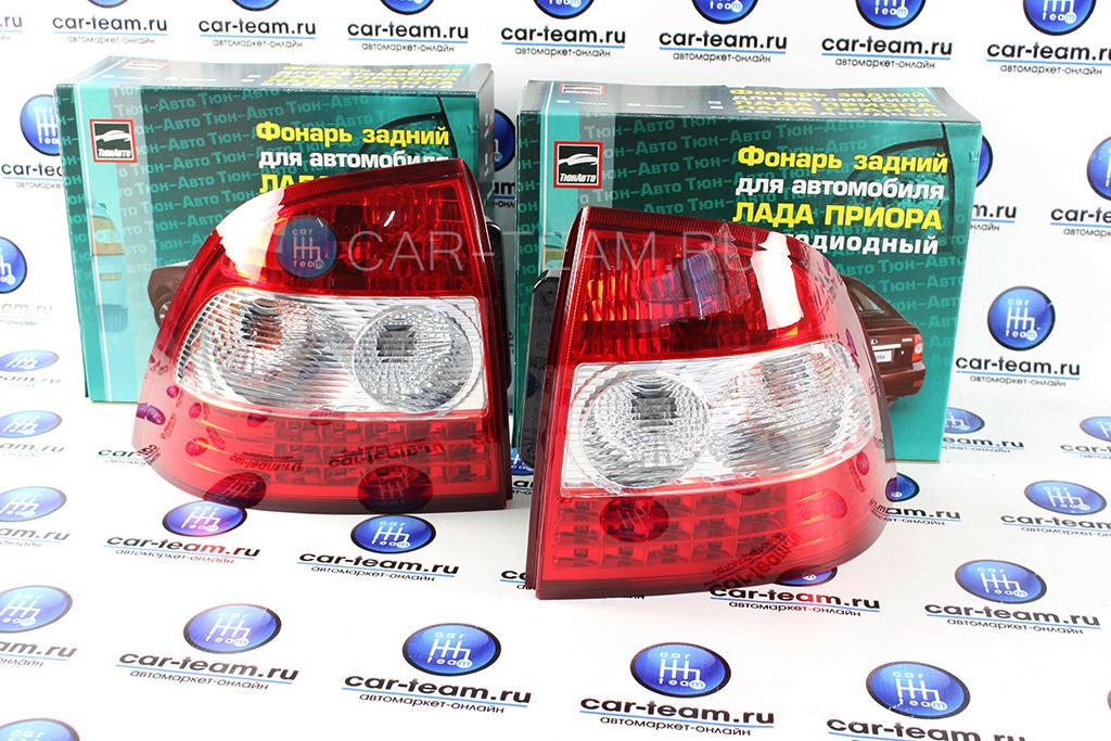 Задние фонари светодиодные на Лада Приора, Тюн-Авто