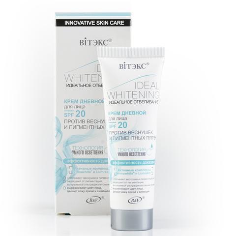 Дневной крем для лица против веснушек и пигментных пятен (SPF 20) с технологией «умного» осветления кожи