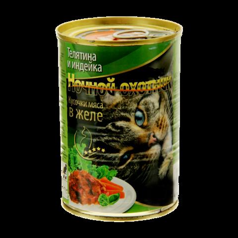 Ночной охотник Консервы для кошек с телятиной и индейкой кусочки в желе