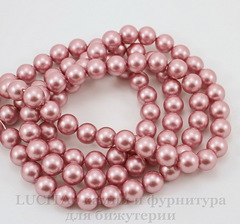 5810 Хрустальный жемчуг Сваровски Crystal Powder Rose круглый 10 мм