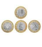 10 руб из серии 70-летие Победы в ВОВ 3 памятные монеты