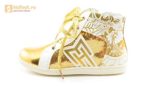 Кеды Монстер Хай (Monster High) на молнии и шнурках для девочек, цвет золотой белый. Изображение 3 из 13.