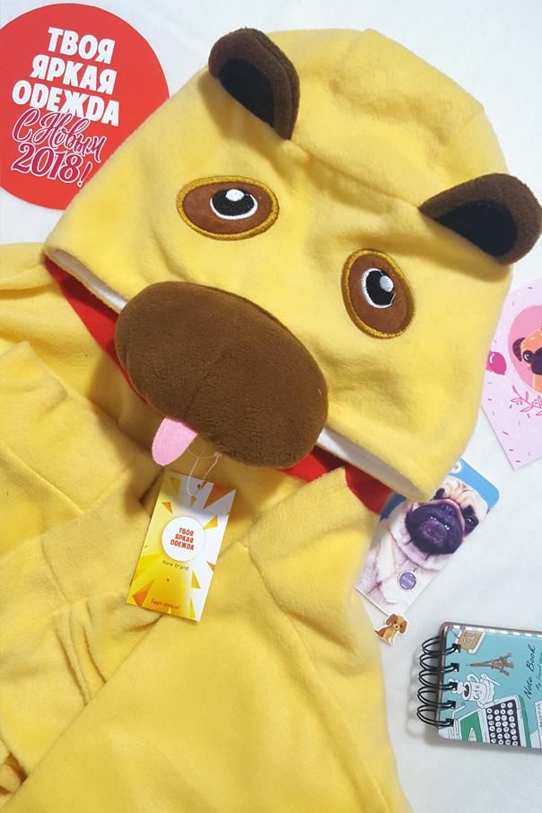 Пижамы кигуруми Мопс мопс.jpg
