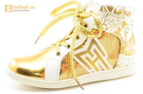 Кеды Монстер Хай (Monster High) на молнии и шнурках для девочек, цвет золотой белый. Изображение 1 из 13.