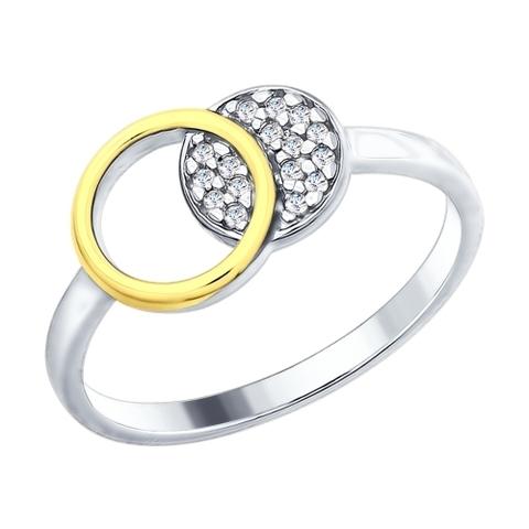 Кольцо  из двухцветного серебра в стиле Tiffany