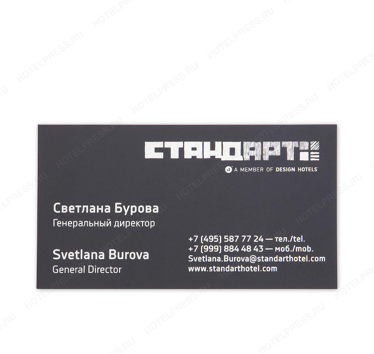 Визитка дизайнерская бумага с шелкографией