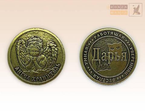 именная монета Дарья