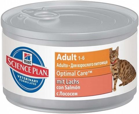 Hill's консервы для кошек (лосось) 82 г