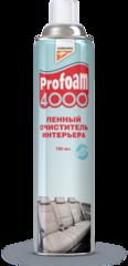 Profoam 4000 / Пенный очиститель интерьера