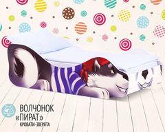 Кровать ВОЛЧОНОК-ПИРАТ
