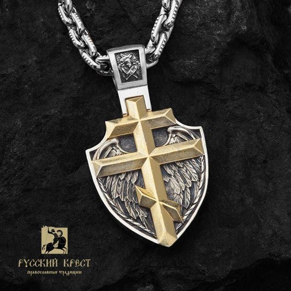 Образок серебряный Георгий Победоносец