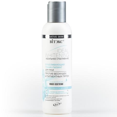 Витэкс Ideal Whitening Отбеливающий тоник-пилинг для лица против веснушек и пигментных пятен с технологией «умного» осветления кожи 150 мл
